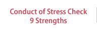 Conduct of Stress Check 9 Strengths